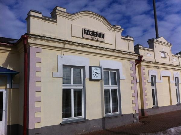 расписание поездов по станции Козенки